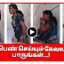 Lady stealing money viral video | TAMIL TODAY CHANNEL