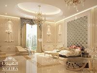 Arabic Interior Design Ideas