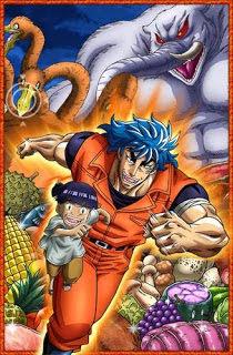 Toriko Filme 1 - Kaimaku Gourmet Adventure!! Todos os Episódios Online, Toriko Filme 1 - Kaimaku Gourmet Adventure!! Online, Assistir Toriko Filme 1 - Kaimaku Gourmet Adventure!!, Toriko Filme 1 - Kaimaku Gourmet Adventure!! Download, Toriko Filme 1 - Kaimaku Gourmet Adventure!! Anime Online, Toriko Filme 1 - Kaimaku Gourmet Adventure!! Anime, Toriko Filme 1 - Kaimaku Gourmet Adventure!! Online, Todos os Episódios de Toriko Filme 1 - Kaimaku Gourmet Adventure!!, Toriko Filme 1 - Kaimaku Gourmet Adventure!! Todos os Episódios Online, Toriko Filme 1 - Kaimaku Gourmet Adventure!! Primeira Temporada, Animes Onlines, Baixar, Download, Dublado, Grátis, Epi