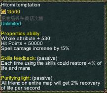 one piece marine defense versi 2.90 item Hitomi Temptation detail