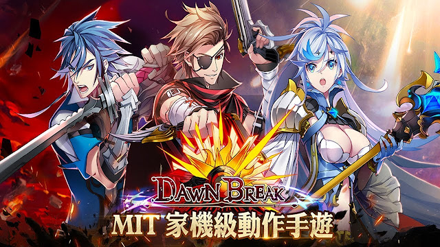 Download DawnBreak The Flaming Emperor Mod Apk Game