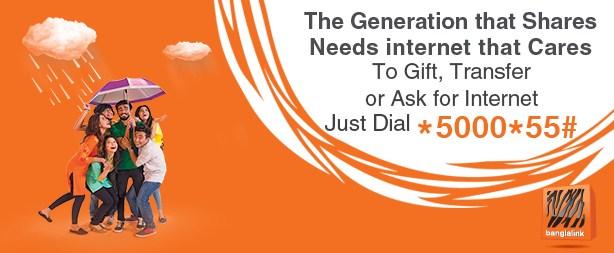 banglalink-data-sharing-offer-or-gift