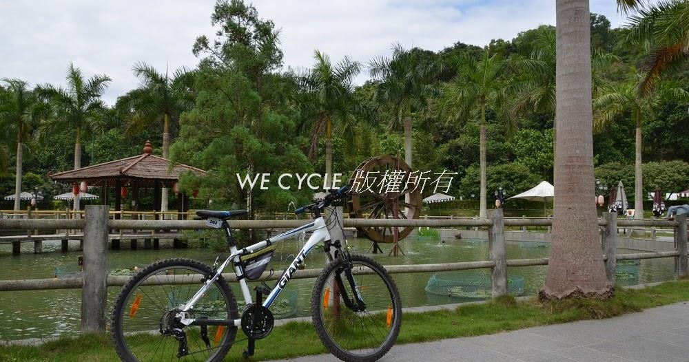 單車租賃: 大棠荔枝山莊