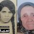 تعزية في وفاة بالمقدم لكبيرة بنت الحاج عبد السلام الحجاجي