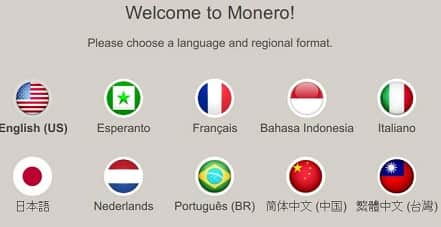 elegir idioma monedero de monero xmr