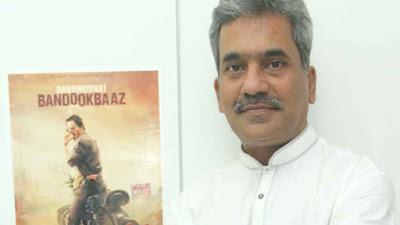 बाबूमोशाय बंदूकबाज़ के पटकथा लेखक ग़ालिब असद भोपाली