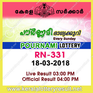 kerala lottery 18/3/2018, kerala lottery result 18.3.2018, kerala lottery results 18-03-2018, pournami lottery RN 331 results 18-03-2018, pournami   lottery RN 331, live pournami lottery RN-331, pournami lottery, kerala lottery today result pournami, pournami lottery (RN-331) 18/03/2018, RN   331, RN 331, pournami lottery R331N, pournami lottery 18.3.2018, kerala lottery 18.3.2018, kerala lottery result 18-3-2018, kerala lottery result   18-3-2018, kerala lottery result pournami, pournami lottery result today, pournami lottery RN 331, www.keralalotteryresult.net/2018/03/18 RN-331  -live-pournami-lottery-result-today-kerala-lottery-results, keralagovernment, result, gov.in, picture, image, images, pics, pictures kerala lottery, kl   result, yesterday lottery results, lotteries results, keralalotteries, kerala lottery, keralalotteryresult, kerala lottery result, kerala lottery result live,   kerala lottery today, kerala lottery result today, kerala lottery results today, today kerala lottery result, pournami lottery results, kerala lottery result   today pournami, pournami lottery result, kerala lottery result pournami today, kerala lottery pournami today result, pournami kerala lottery result,   today pournami lottery result, pournami lottery today result, pournami lottery results today, today kerala lottery result pournami, kerala lottery   results today pournami, pournami lottery today, today lottery result pournami, pournami lottery result today, kerala lottery result live, kerala lottery   bumper result, kerala lottery result yesterday, kerala lottery result today, kerala online lottery results, kerala lottery draw, kerala lottery results,   kerala state lottery today, kerala lottare, kerala lottery result, lottery today, kerala lottery today draw result, kerala lottery online purchase, kerala   lottery online buy, buy kerala lottery online