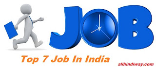 Top 7 Government job in india by allhindiway.com