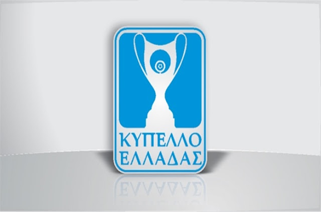 Βγήκαν τα ζευγάρια για την πρώτη φάση του Κυπέλλου Ελλάδας - Με τον ΑΟ Υπάτου ο Παναργειακός