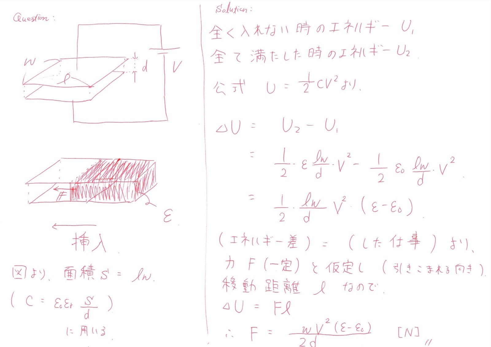 誘電 体 コンデンサー コンデンサーの電気容量を変化させる方法全4パターンまとめ