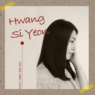 song Hwang Si Yeon - 어떤 날은 눈물이 나와요.mp3 igeo k-pop