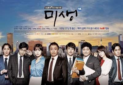 Drama Korea Misaeng Full Episod