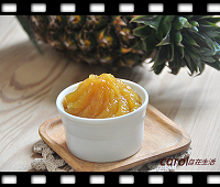 http://caroleasylife.blogspot.com/2016/04/pineapple-paste.html