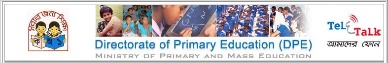 Primary Assistant Teacher Recruitment