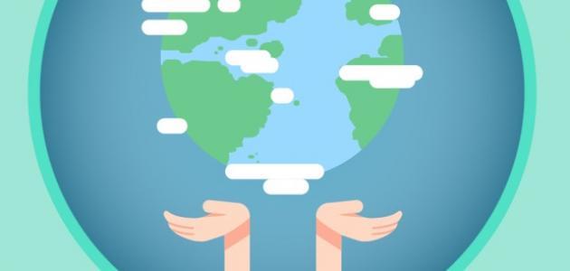 مفهوم القيم الإنسانية