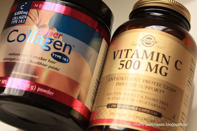 коллаген витамин С гиалуроновая кислота