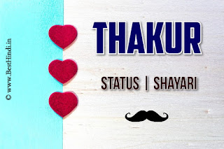 Royal Thakur Status Shayari in Hindi