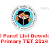 Primary TET Complete Panel List Download & Important Dates for 4th Panel List