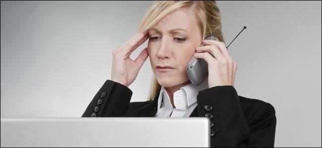 الكمبيوتر الهاتف الإحباط