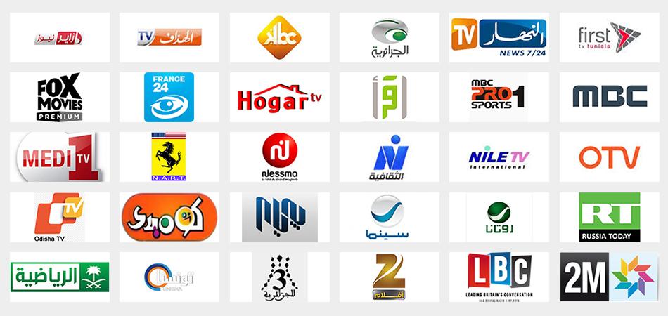 tv ultimate apk 2018 lista