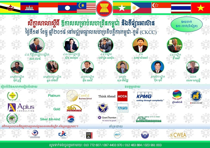 http://www.cambodiajobs.biz/2015/12/asean-market-and-business-opportunities.html