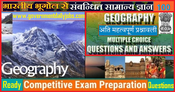 GK on Geography question with their answers download here