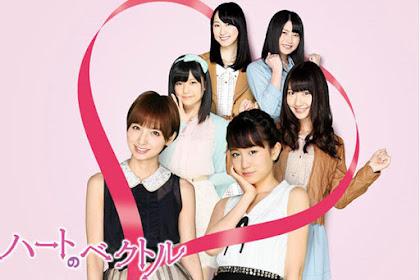 [PV SUB] AKB48 - Heart no Vector (Sub Indo / Eng Sub)