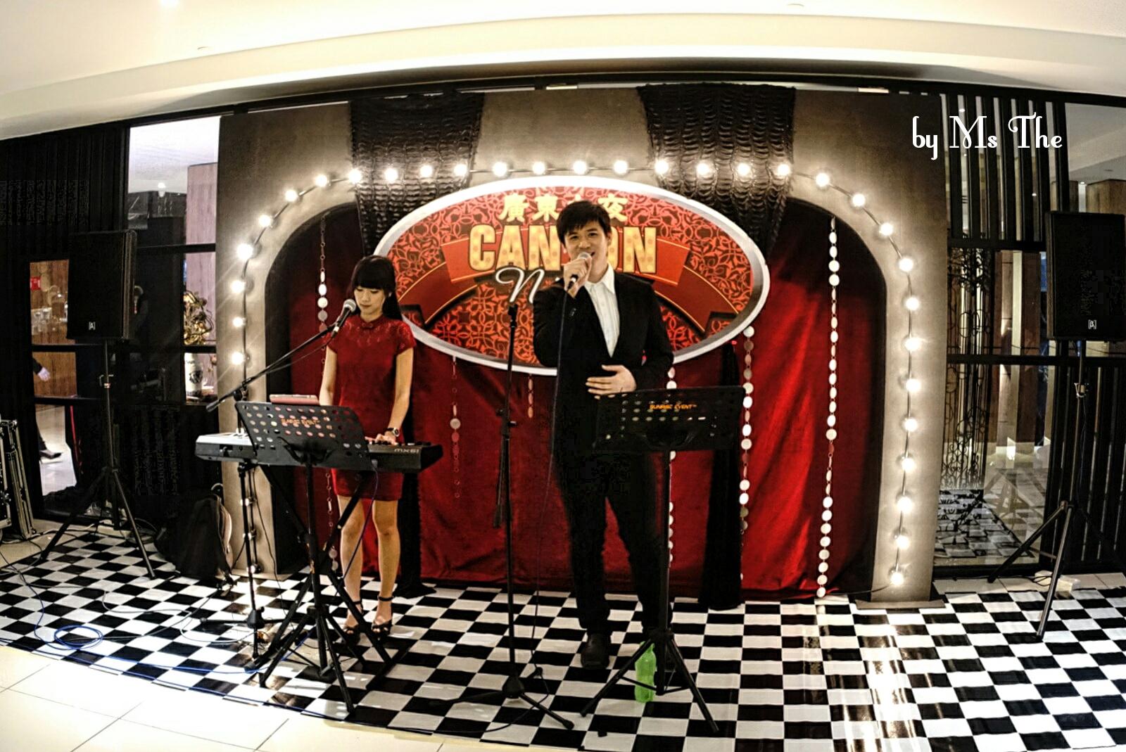 薇の心房園地 : 大山腳美食: 廣東之夜 Canton Night @ Iconic Hotel
