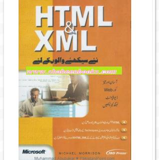 HTML & XML