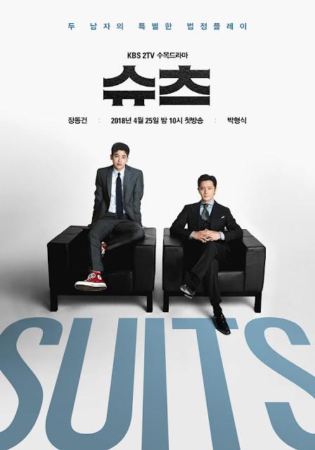 張東健 朴炯植《Suits金裝律師》戲劇海報公開 4月25日即將上檔