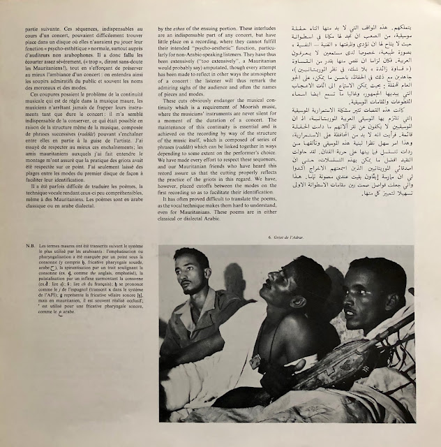 Moorish music musique Maure Mounnina Griots musique traditionnelle Africaine African traditional music Hodh Tagant Brakna vinyl LPs records collection community
