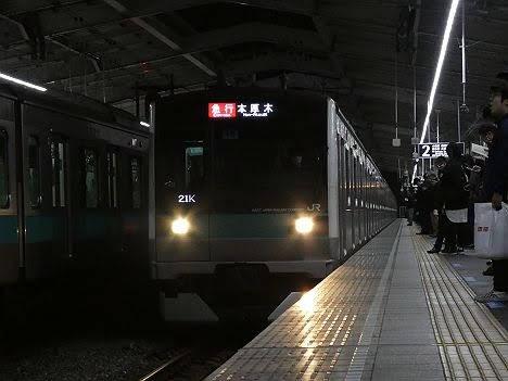 【ダイヤ改正で消滅!】E233系2000番台の急行 本厚木行き
