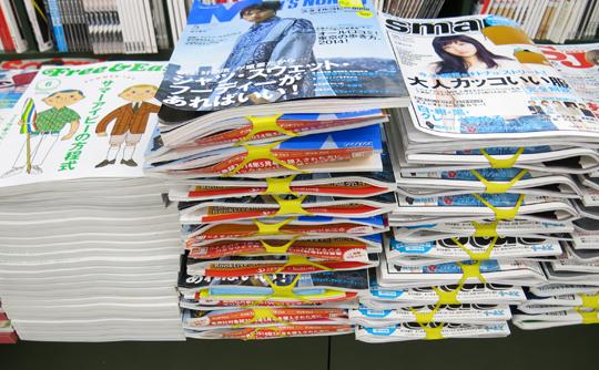 三省堂神保町本店で2014年5月に撮った雑誌棚の写真