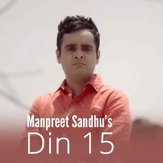 Din 15 Lyrics - Manpreet Sandhu