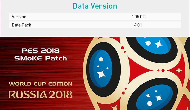 PES 2018 smoke patch X20 + update X23