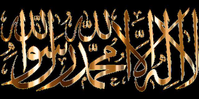Detik-detik Mengharukan; Wafatnya Rasulullah Muhammad Shallallaahu 'alaihi Wasallam