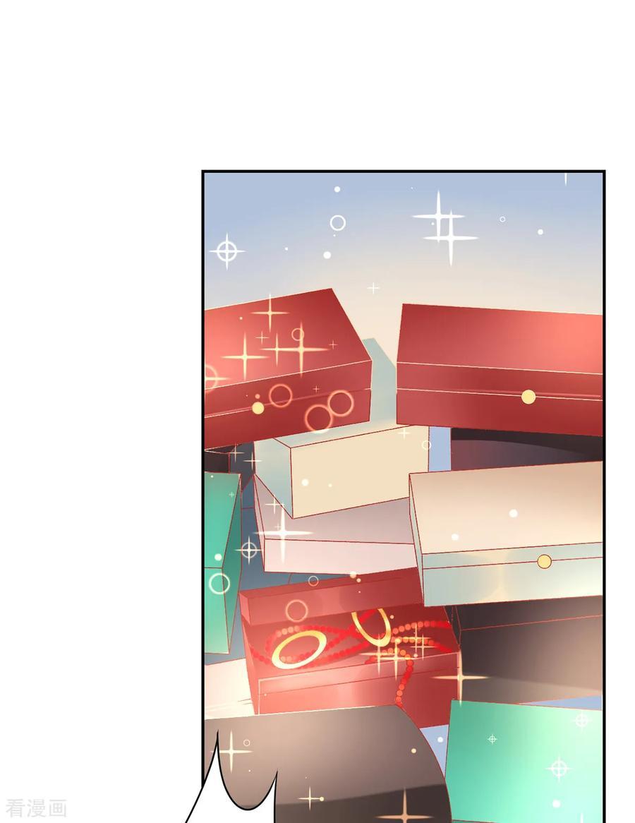 Hoàng Phi 9000 Tuổi Chapter 72 - Trang 26
