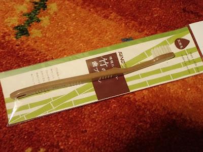 竹の歯ブラシ(FINE eco41)