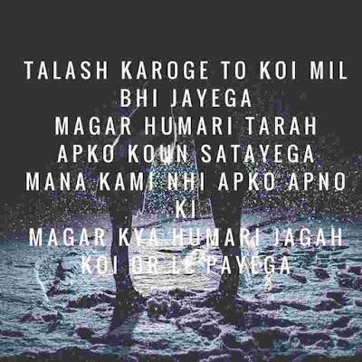 dosti image,dosti shayari images,hindi shayari,dosti shayari,shayari image,friendship shayari,friendship shayari image