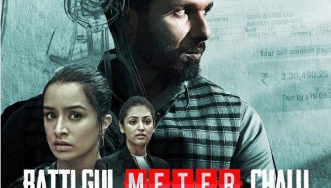 Batti Gul Meter Chalu (2018) Hindi 720p HEVC WEB-HDRip x265 AAC DD