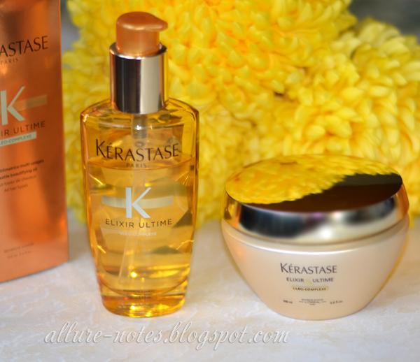 Питательная маска Kerastase Elixir Ultime Oleo-Complexe Beautifying Oil Masque и Многофункциональное масло для всех типов волос Kerastase Elixir Ultime Oleo-Complexe Versatile Beautifying Oil