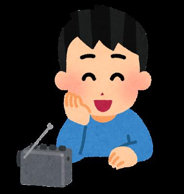 ラジオを聴く人のイラスト(男性)