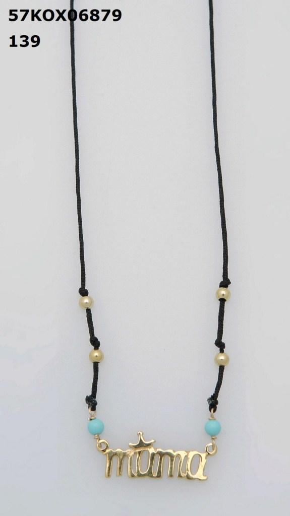 6e9e917ee0 Κοσμήματα GREGIO cords 14ων καρατίων