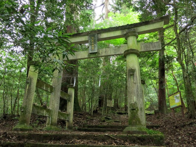 Ichifusa shrine in real life 2