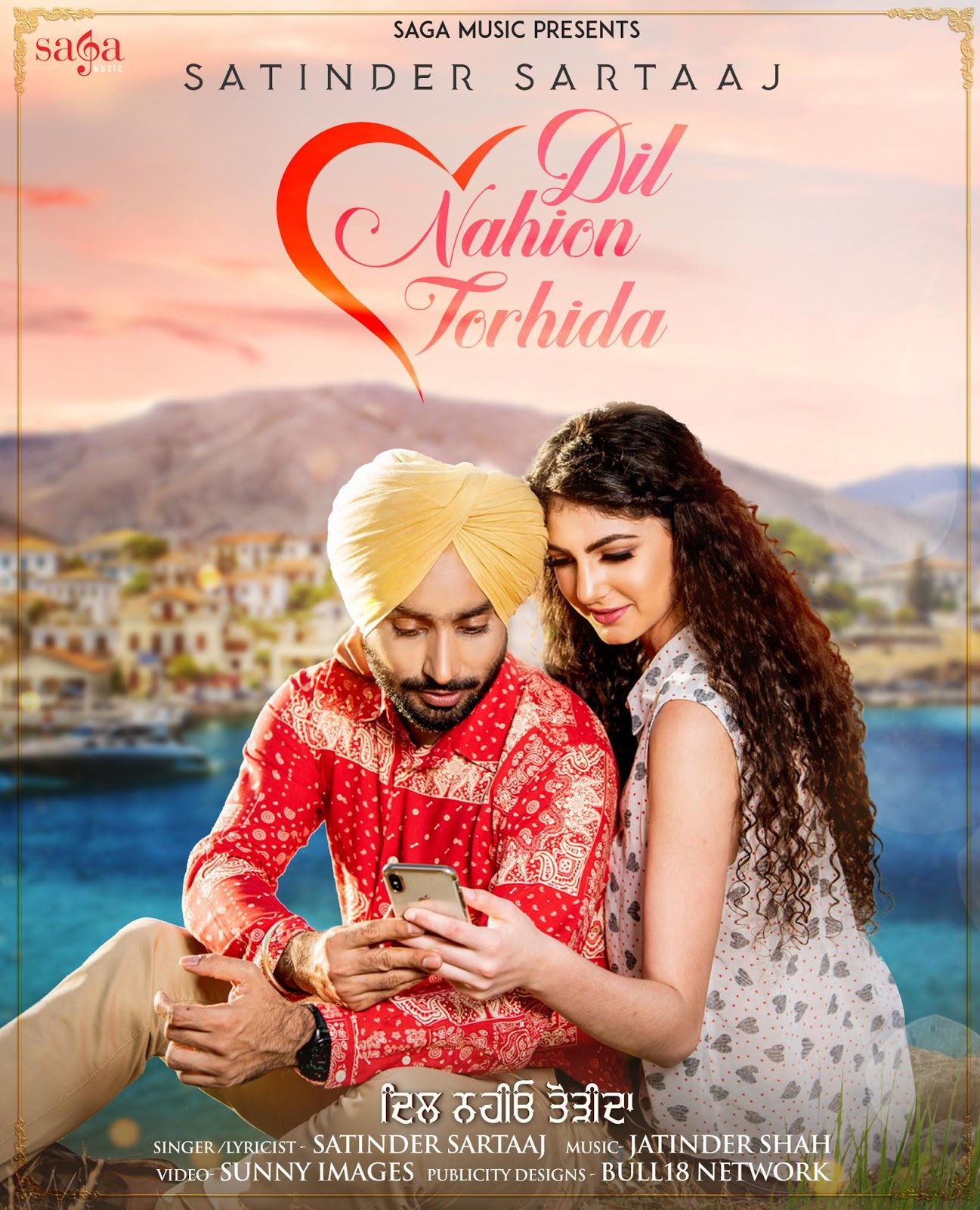 Dil Nahion Torhida Lyrics - Satinder Sartaaj | Seasons of Sartaaj 2018