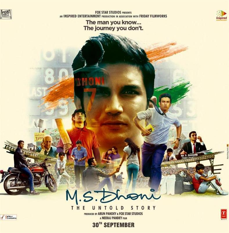 Bollywood movie M.S. Dhoni: The Untold Story Box Office Collection wiki, Koimoi, M.S. Dhoni: The Untold Story cost, profits & Box office verdict Hit or Flop, latest update Budget, income, Profit, loss on MT WIKI, Bollywood Hungama, box office india