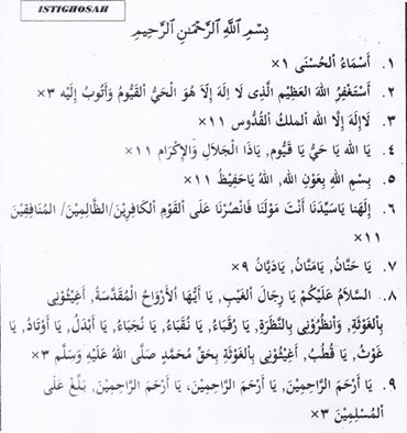 Teks Istighotsah Hadratus Syaikh KH. Hasyim Asy'ari