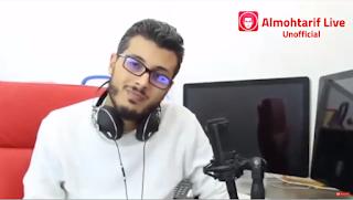 هكدا أمين رغيب كان قد حذر النيبا من نـ ـصب سيمو ضاهر عليه