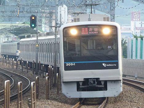 小田急電鉄 快速急行 新宿行き2 3000形