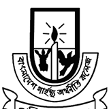 Home Economics College Admission Circular 2015-16